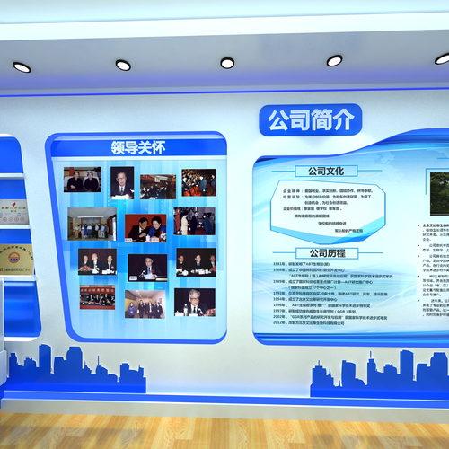 小型企业展厅